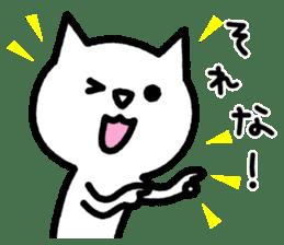 Bad bad cats sticker #3250180