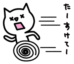 Bad bad cats sticker #3250183