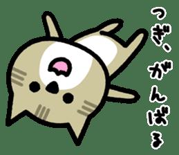 Bad bad cats sticker #3250184