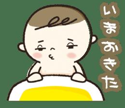 A boy wearing a diaper sticker #3254619