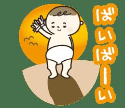 A boy wearing a diaper sticker #3254637