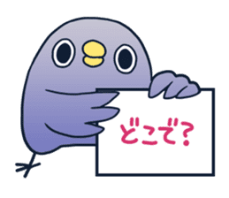 """2nd of""""It's a drag! Anyway let's reply."""" sticker #3267795"""