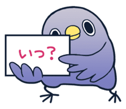"""2nd of""""It's a drag! Anyway let's reply."""" sticker #3267796"""