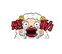 Maria of the sheep sticker #3269482