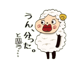 Maria of the sheep sticker #3269485