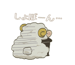 Maria of the sheep sticker #3269488