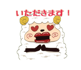Maria of the sheep sticker #3269495