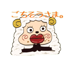 Maria of the sheep sticker #3269496