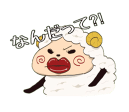 Maria of the sheep sticker #3269497