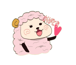 Maria of the sheep sticker #3269498