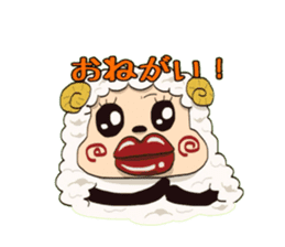Maria of the sheep sticker #3269506