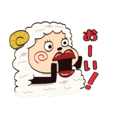 Maria of the sheep sticker #3269508