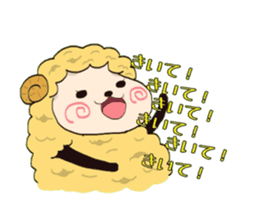 Maria of the sheep sticker #3269510