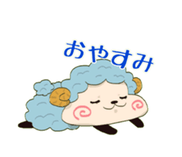 Maria of the sheep sticker #3269511