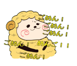 Maria of the sheep sticker #3269513