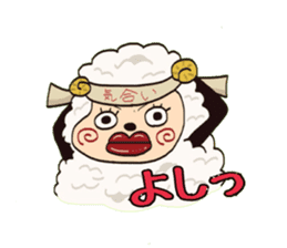 Maria of the sheep sticker #3269518