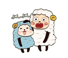 Maria of the sheep sticker #3269519