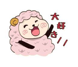 Maria of the sheep sticker #3269520
