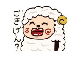 Maria of the sheep sticker #3269521
