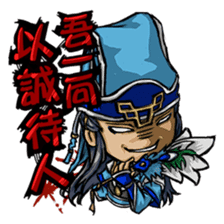 The heroes of Jinguang Puppet sticker #3270012