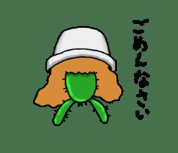 I am  a cactus sticker #3270138