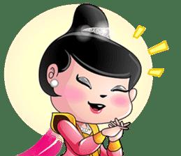 The Splendid Myanmar sticker #3270322