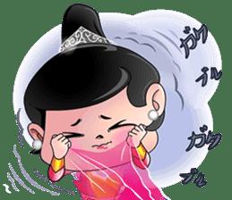 The Splendid Myanmar sticker #3270334