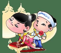 The Splendid Myanmar sticker #3270358