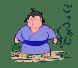 Sumo wrestler Koshimazu sticker #3271248