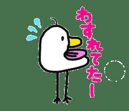 bird cries sticker #3278884