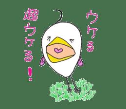 bird cries sticker #3278900