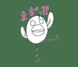 bird cries sticker #3278907