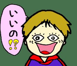 eiji graduates sticker #3280244