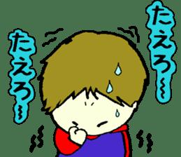 eiji graduates sticker #3280246