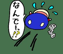 eiji graduates sticker #3280248
