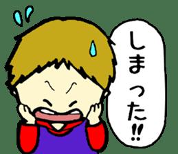 eiji graduates sticker #3280256