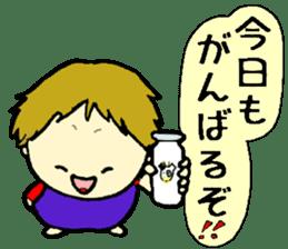 eiji graduates sticker #3280266