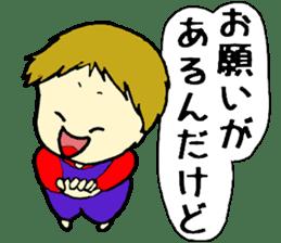 eiji graduates sticker #3280267