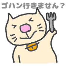 have a meal sticker #3283276