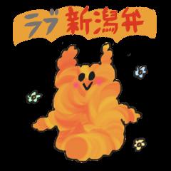 niigataben no mkomoko monster
