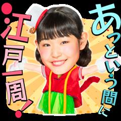 สติ๊กเกอร์ไลน์ Caffè Latte × Nyanko Star Song Stickers