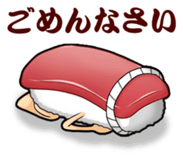 Daily life of SUSHI MAN sticker #3316024