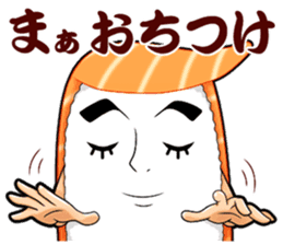 Daily life of SUSHI MAN sticker #3316027