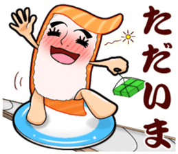 Daily life of SUSHI MAN sticker #3316037