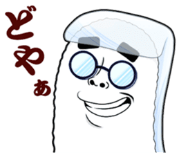 Daily life of SUSHI MAN sticker #3316039