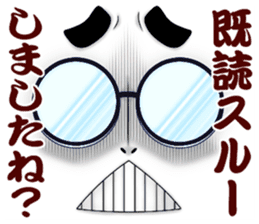 Daily life of SUSHI MAN sticker #3316056