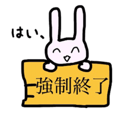 a Pink Lazy Rabbit sticker #3333301