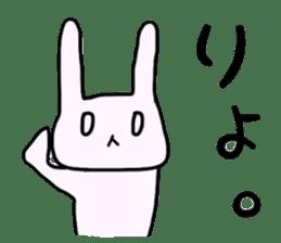 a Pink Lazy Rabbit sticker #3333305