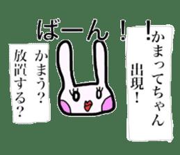 a Pink Lazy Rabbit sticker #3333314