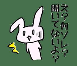 a Pink Lazy Rabbit sticker #3333315
